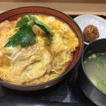 ルクア大阪の地下で絶品親子丼 「鶏三和 LUCUA大阪店」