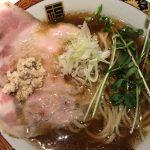 「YAMACHAN」福島で美味しいしょうゆラーメン 山わさびで爽やかな中華そば