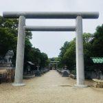 淡路島ぶらり旅 伊弉諾神宮(いざなぎじんぐう)