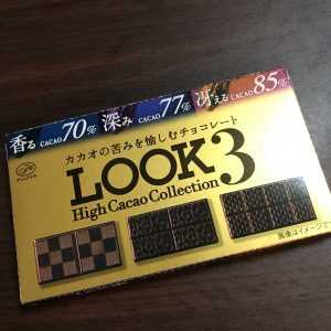 LOOK3チョコレート