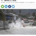 台風、サイクロン、ハリケーンの違いってなんなのさ?