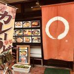 大阪・福島 メニューが豊富!丁寧な接客に美味しいうどん『小麦や』