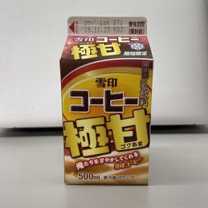 コンビニで甘いコーヒーに遭遇!!【期間限定】雪印コーヒー極甘
